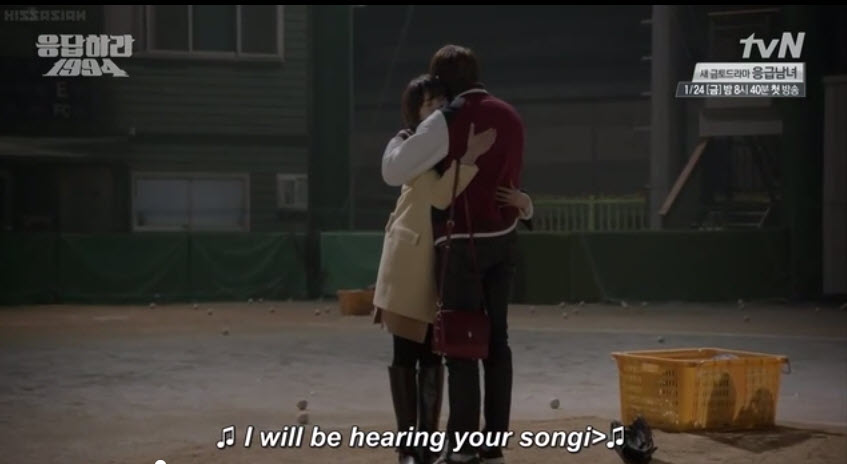 Reply 1994 chilbong goodbye