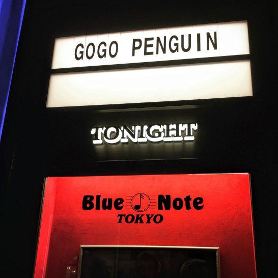 ゴーゴー・ペンギンのジャズライブ@ブルーノート東京