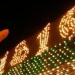 La gran fiesta mexicana que organiza el Gobierno del Estado el 15 y el 16 de Septiembre en la Plaza de la Reforma de Palacio de Gobierno para conmemorar 200 años del inicio de la lucha de Independencia, reunirá a más de 15 mil sudcalifornianos, por lo cual se ha dispuesto un operativo especial de vigilancia y seguridad, dio a conocer el secretario particular del gobernador, Alberto Ceseña Cosío.