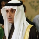 """El ministro de Justicia estadunidense, Eric Holder, anunció el martes la inculpación de dos ciudadanos iraníes acusados de haber planeado el asesinato del embajador de Arabia Saudita, Adel Al-Jubeir, en el marco de una conspiración """"concebida, organizada y dirigida"""" por Irán."""