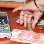 Para el año 2012 se espera presentar una propuesta viable para someter al Cabildo Municipal con la intención de continuar con la campaña de recaudación de ingresos con perfil de apoyo para los contribuyentes del Municipio de Los Cabos.
