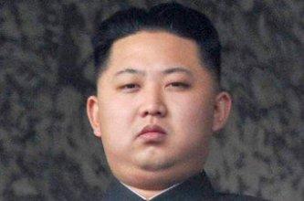 Nombran a Kim Jong Un líder supremo de Corea del Norte