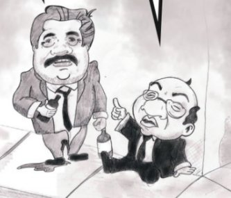 Los cartones de Ricardo / El Meón y Calderón