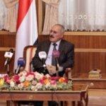 """""""Pido perdón a todos los hijos de mi nación, hombres y mujeres, por cualquier error durante mis 33 años de mandato"""", dijo Saleh en su discurso antes de partir."""