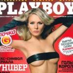 Kozhevnikova causó sensación en 2010 con una sesión fotográfica para la reconocida revista para caballeros, y hoy vuelve a los titulares por su puesto legislativo.