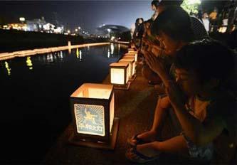 Recuerda Nagasaki el 67 aniversario de la bomba atómica