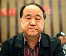Mo Yan, Nobel de Literatura