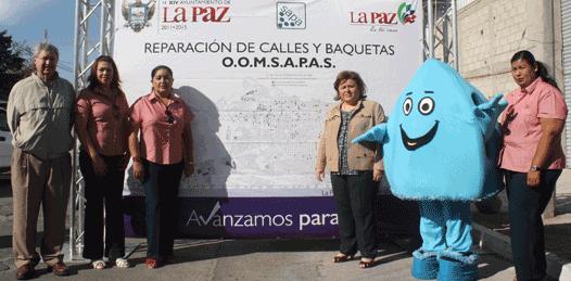 Nadie sabe qué pasa con la caja de ahorro de OOMSAPAS La Paz