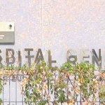 Hospital General de Cabo San Lucas