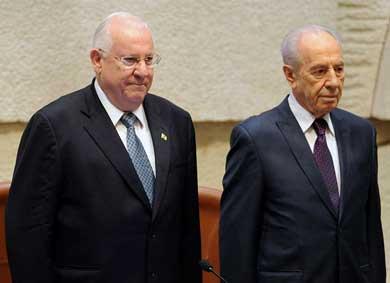 Elige Israel nuevo presidente