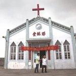 Iglesia católica china