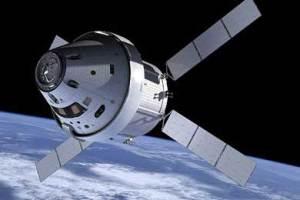 satelite centeario