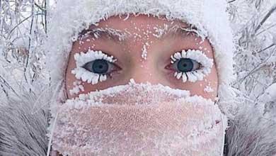 ¿Tiene frío?
