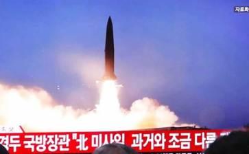 Dispara Corea del Norte dos misiles