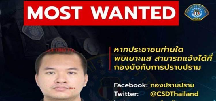 Baño de sangre en Tailandia