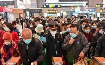 Wuhan levanta aislamiento