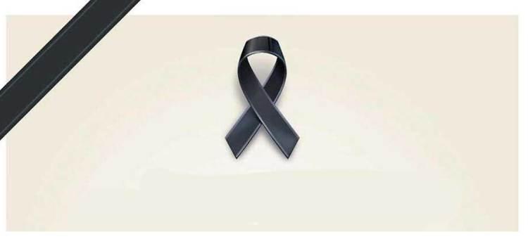 Descanse en paz Armida López de Araiza