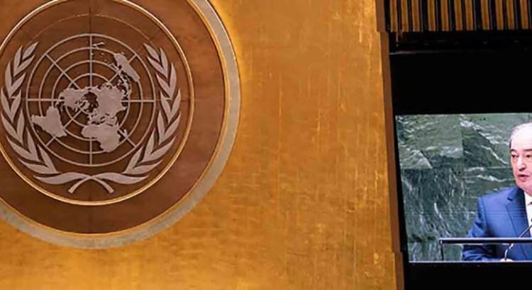 Convoca ONU a reunión urgente del Consejo de Seguridad