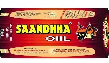 sanda oil image