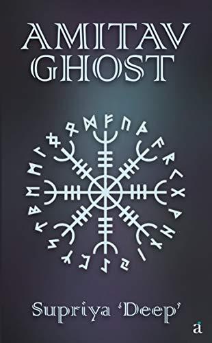 Amitav Ghost