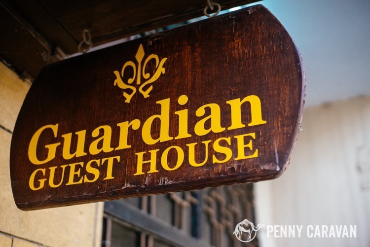 Guardian Guest House Cairo