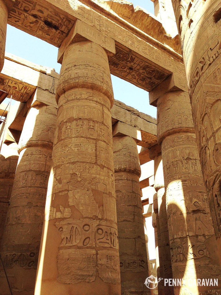 The hypostyle hall.