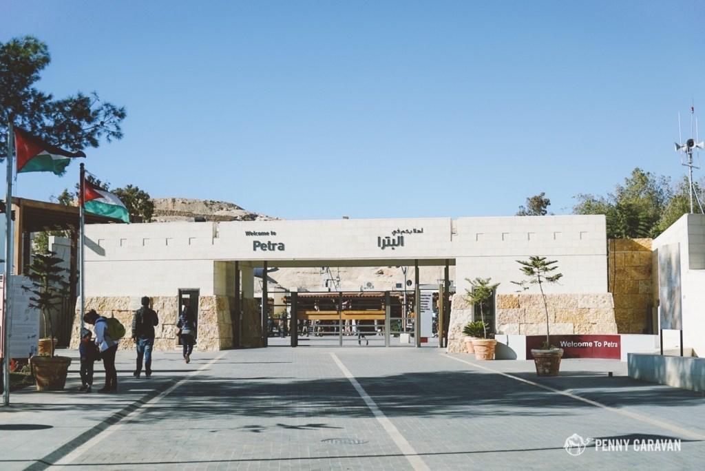 Entrance to Petra.