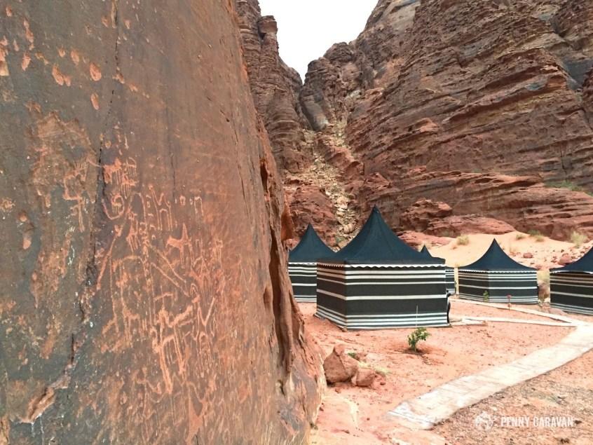 Ancient petroglyphs at the campsite.