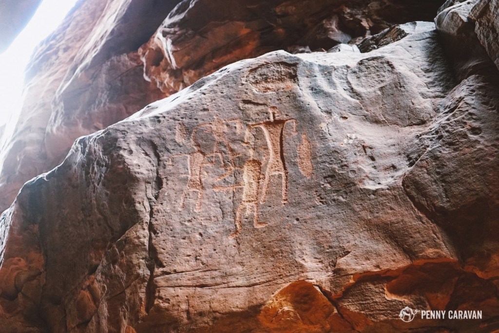 Nabataean pictographs.