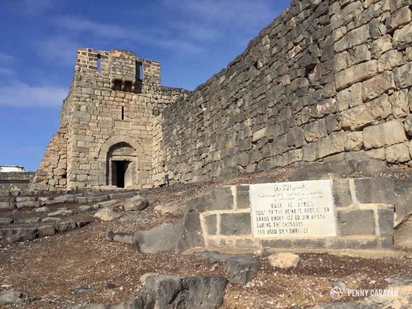 Entrance to Qasr al-Azraq
