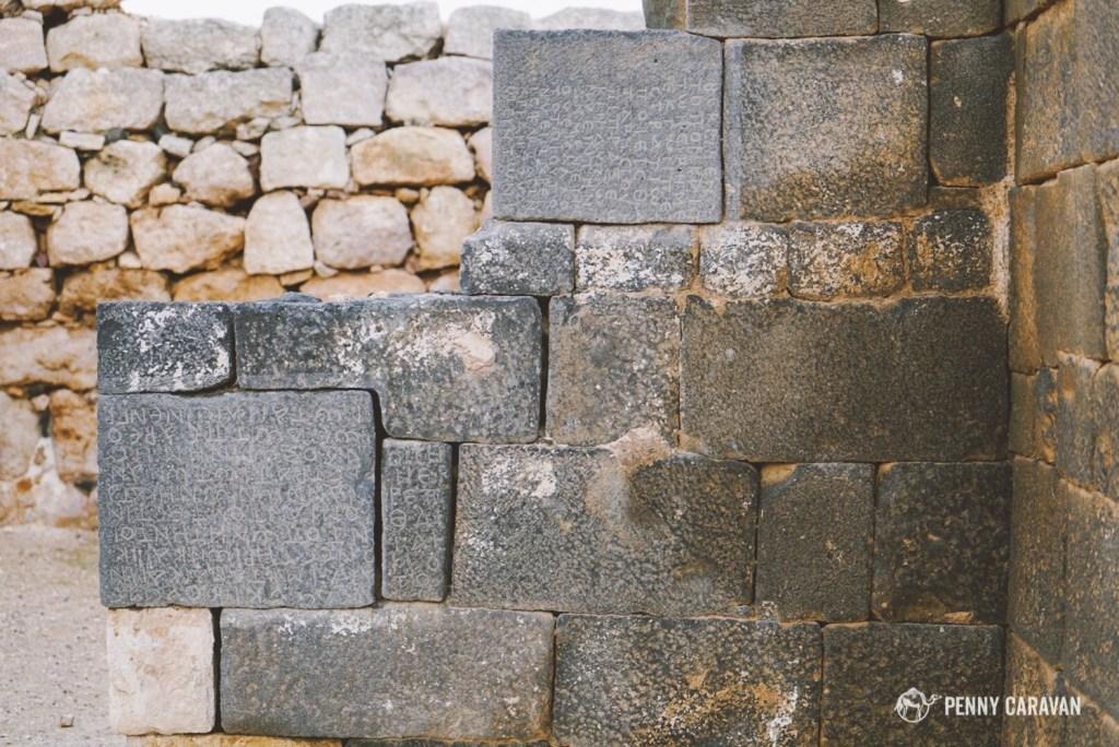 Many of the blocks had inscriptions.