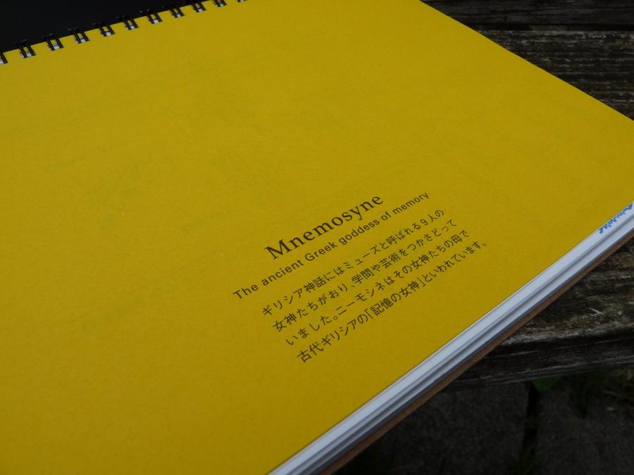 Maruman Mnemosyne Inspiration Pad inner cover