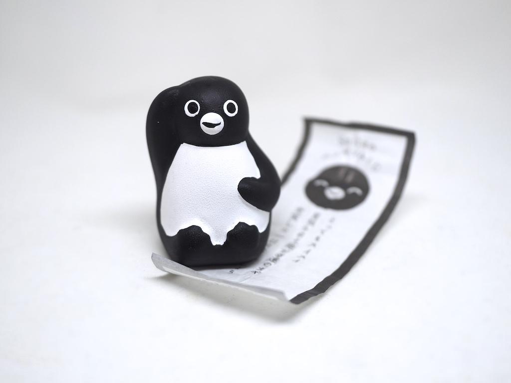 Suicaのペンギンおみくじ