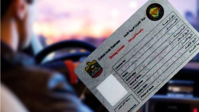 UAE Covid: Driving licence application, renewal now online only in RAK - News