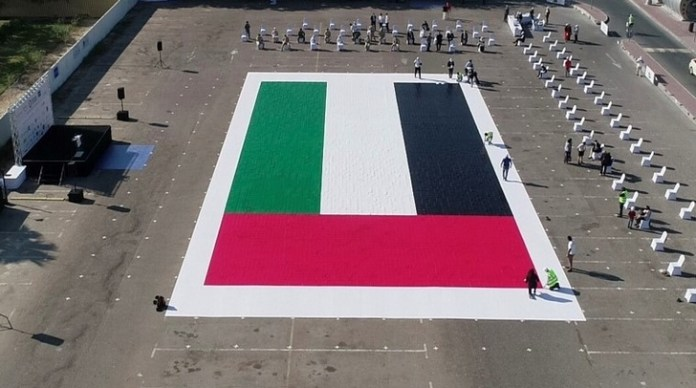 World Record For UAE Flag With Mosaic