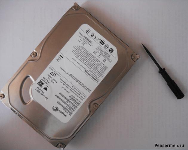 Installing a disc desktop PC