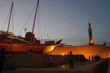 Il forte di Al Fahidi