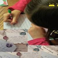 پیار کا پہلا خط ۔۔۔ شہناز پروین سحر