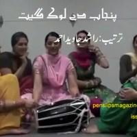 پنجاب دے لوک گیت ۔۔۔ راشد جاوید احمد