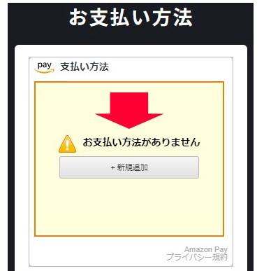 「監察医 朝顔2」見逃しフル動画【無料で見る手順】