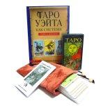 Наборы карт Таро