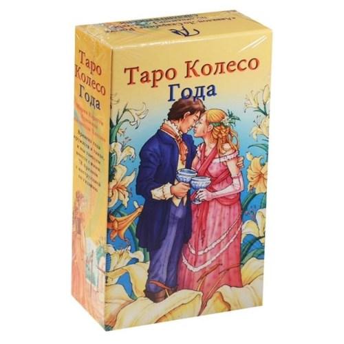 Wheel of the Year Tarot  ( Таро Колесо Года )