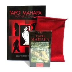 Набор Таро Манара, книга и мешочек