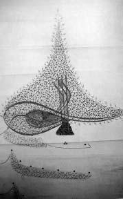 Voorbeeld van Perzische caligrafie