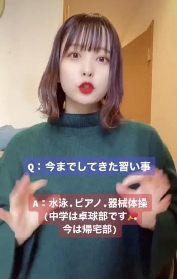 加藤乃愛 徳川家康