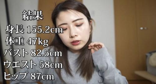 薬学トレーニーsakura 身長 スリーサイズ