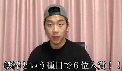 アクトレブログ じゅん 体操 経歴