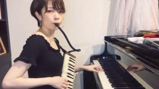 野口紗依子 鍵盤屋SAEKO 年齢 誕生日 経歴 かわいい 結婚 旦那