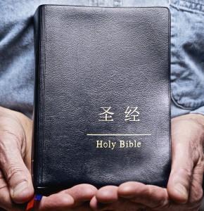 Asian Pentecostalism - Asian Bible