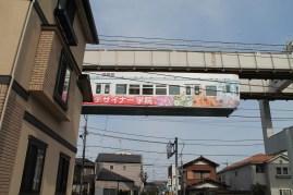 千葉 Streets 15